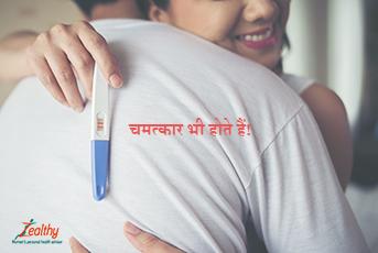 ad image Call