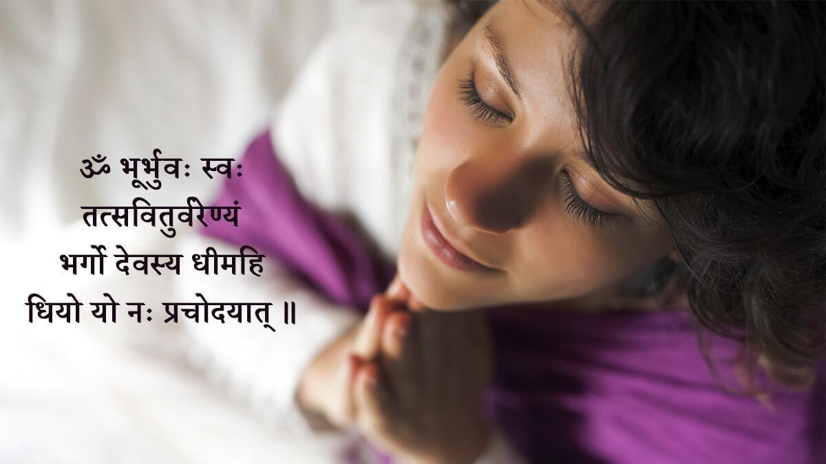 gayatri mantra se door karein tanav