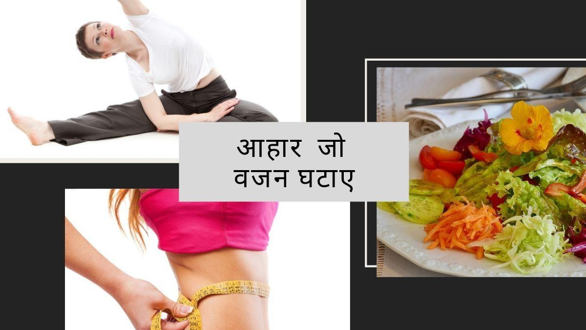 Veg food for weight loss & metabolism | Zealthy