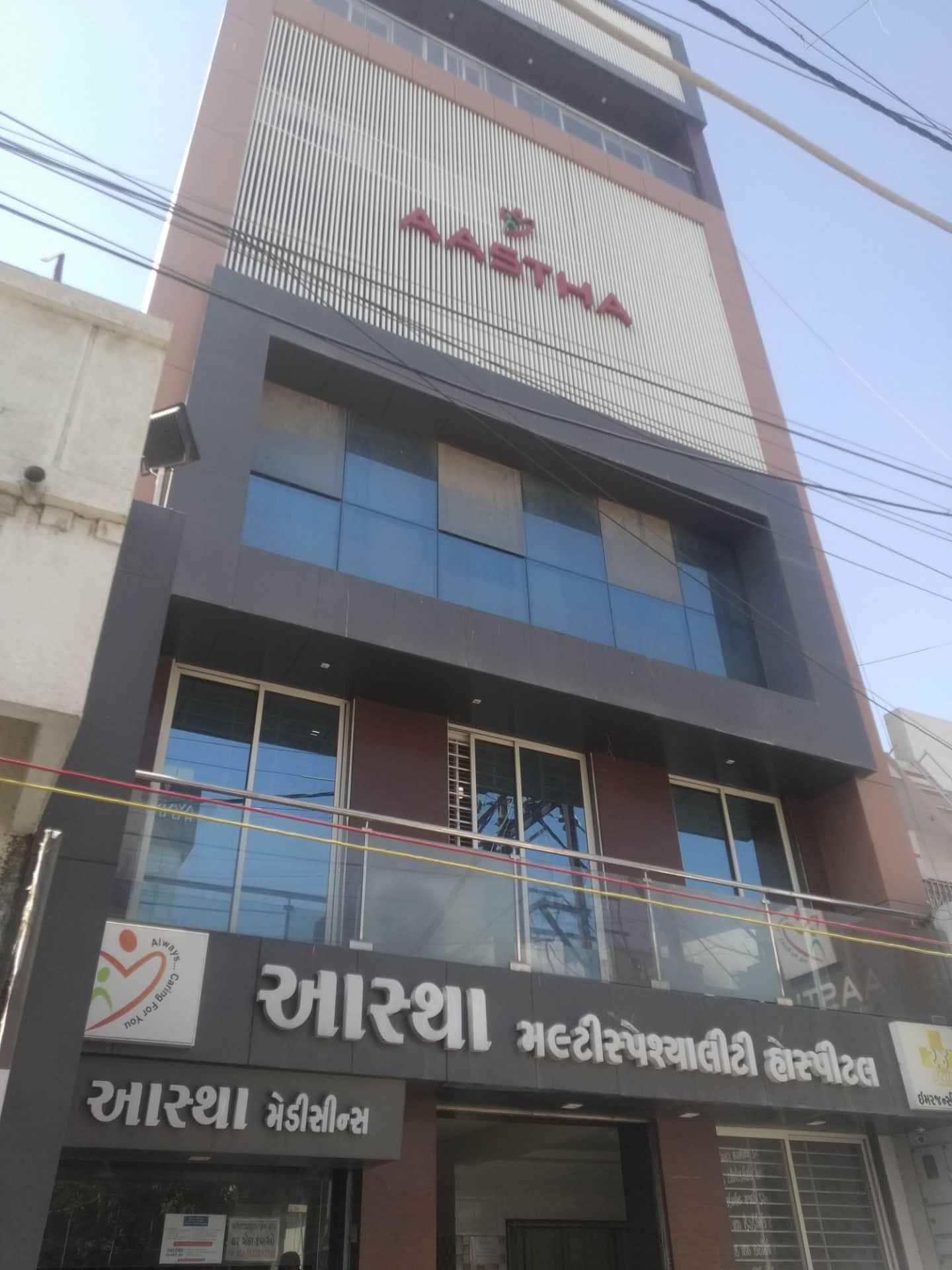 Aastha Hospital display image