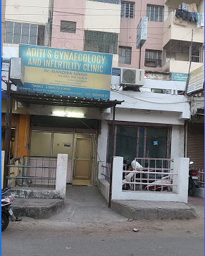 Aditi Gynaecology And Infertility Centre display image