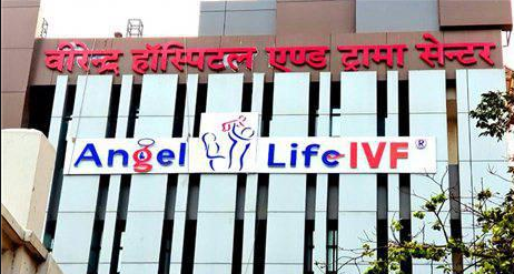Angel Life IVF display image