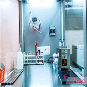 CHL Hospital display image
