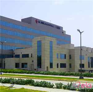 CK Birla International Fertility Centre display image