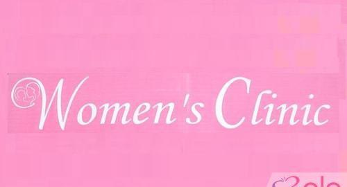 Dr. Somya Sinha Womens Clinic display image