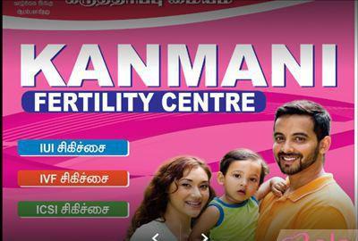 Kanmani Fertility centre