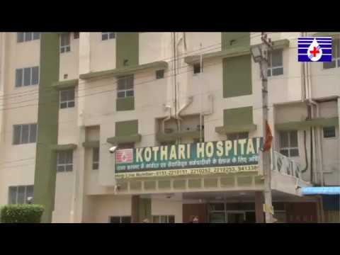 Kothari Hospital display image