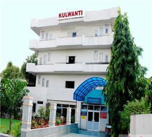 Kulwanti IVF Centre display image
