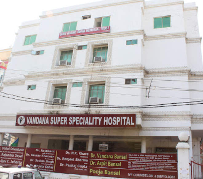 Vandana Women Hospital display image